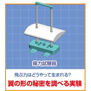 kyouzai-j_a055773_4.jpg