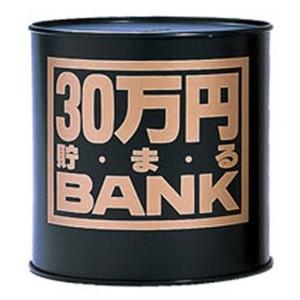 kyouzai-j_bank-b-30.jpg