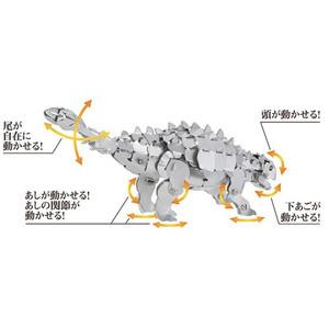 kyouzai-j_gaq750500_3.jpg