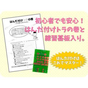 kyouzai-j_eaw-865_4.jpg