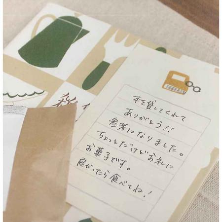 kyouzai-j_furu-lh239_2[1].jpg