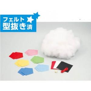 kyouzai-j_a142051.jpg