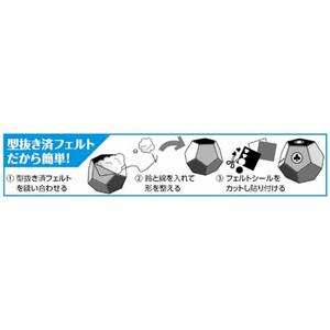 kyouzai-j_a142051_3.jpg