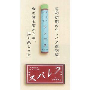 kyouzai-j_fp16_1.jpg