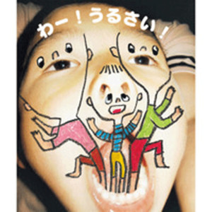 kyouzai-j_koke-wc13_2.jpg