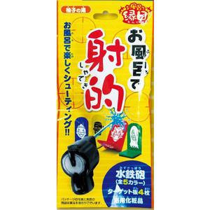 kyouzai-j_pal-stkbh07499.jpg