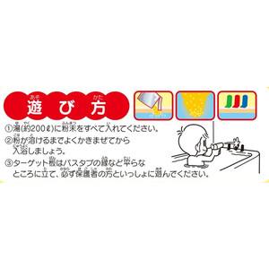 kyouzai-j_pal-stkbh07499_2.jpg