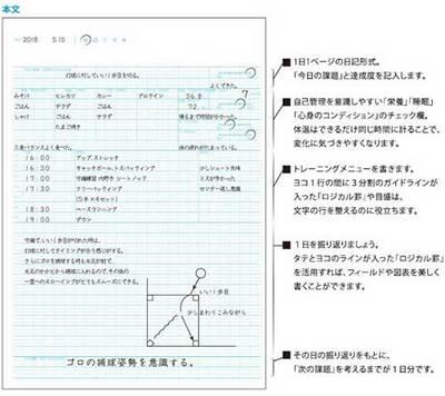 naka-3.jpg