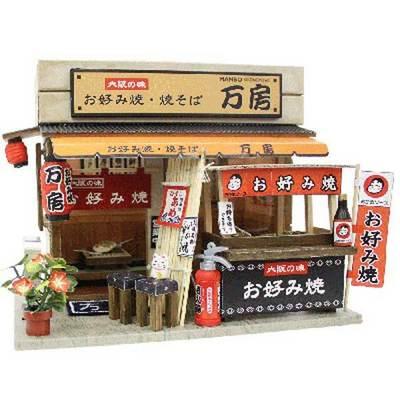 kyouzai-j_bi-8853.jpg