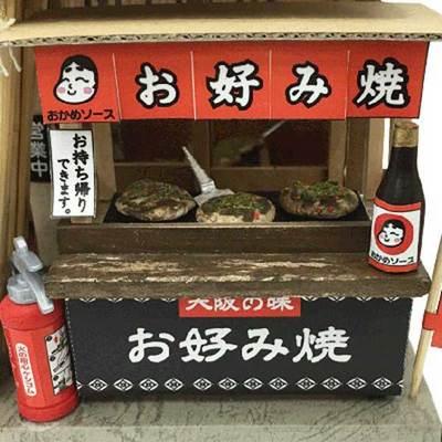 kyouzai-j_bi-8853_4.jpg