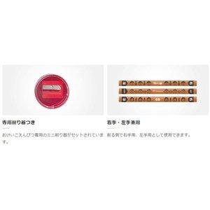 kyouzai-j_tombow-my-pbe-6b_4.jpg