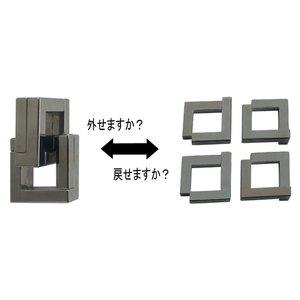 kyouzai-j_hz6-05-1280_1.jpg