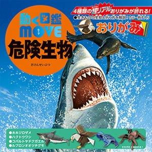kyouzai-j_toyo-036505.jpg