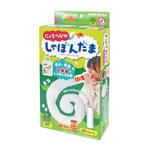 kyouzai-j_ku-ps043-500.jpg