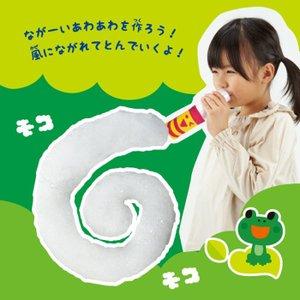 kyouzai-j_ku-ps043-500_1.jpg