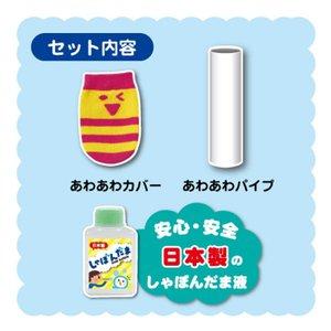 kyouzai-j_ku-ps043-500_2.jpg
