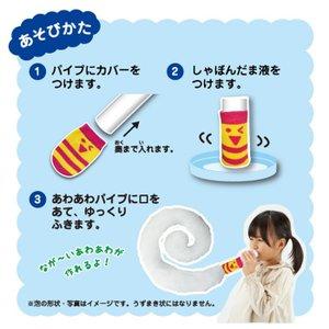 kyouzai-j_ku-ps043-500_3.jpg