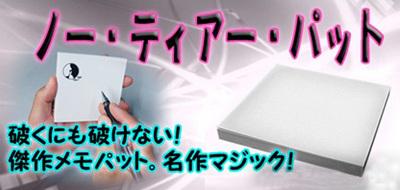 kyouzai-j_acs-1094_3.jpg