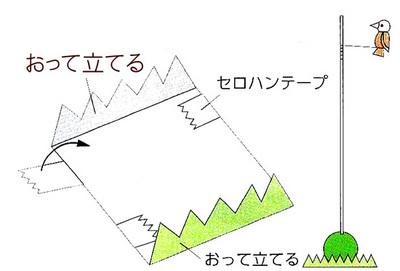 EPSON001-4.jpg
