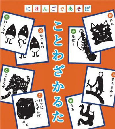 kyouzai-j_okuno-010756.jpg