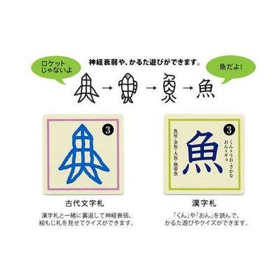 kyouzai-j_okuno-010312_1.jpg