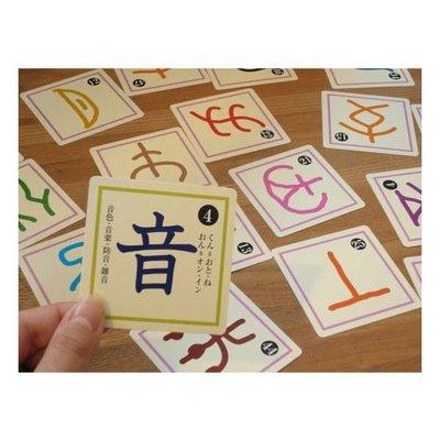 kyouzai-j_okuno-010312_3.jpg