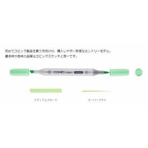 kyouzai-j_copic-ciao-36c-e_2.jpg