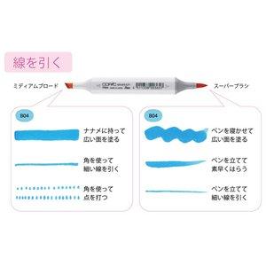 kyouzai-j_copic-ciao-36c-e_4.jpg