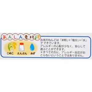 kyouzai-j_gi-a-rdscf_3.jpg