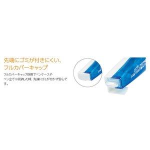 kyouzai-j_koku-dm480-07b_3.jpg