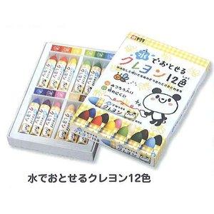 kyouzai-j_sakura-wyl12-a_3.jpg