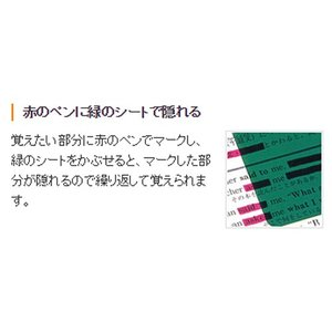 kyouzai-j_zebra-se-360-ck_2.jpg