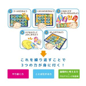 kyouzai-j_gakken-183901_2.jpg