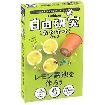 kyouzai-j_gakken-q750560.jpg