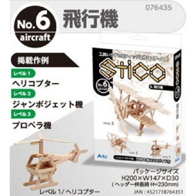 kyouzai-j_a076435.jpg
