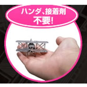 kyouzai-j_tmn-10_1.jpg