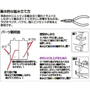 kyouzai-j_tmn-10_2.jpg
