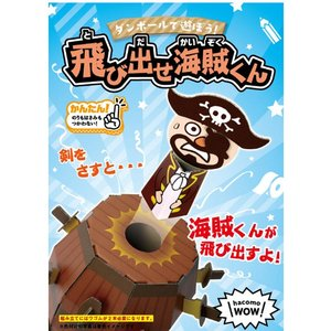 kyouzai-j_hacomo-4508_1.jpg