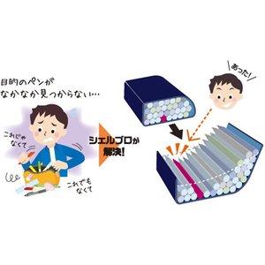 kyouzai-j_kokuyo-vbf190-1_4.jpg
