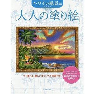 kyouzai-j_saku-9784309274980.jpg