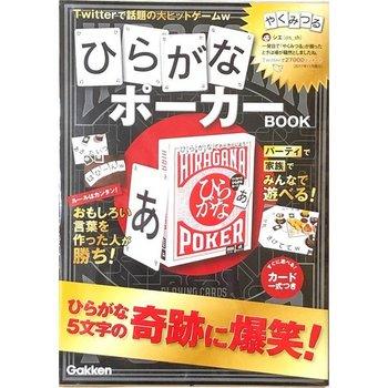 kyouzai-j_gakken-j750640.jpg