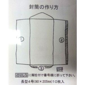 kyouzai-j_hana-351_2.jpg