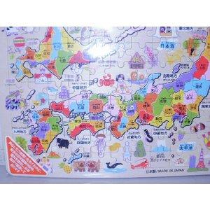 kyouzai-j_m-puzzle01.jpg