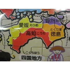 kyouzai-j_m-puzzle01_2.jpg