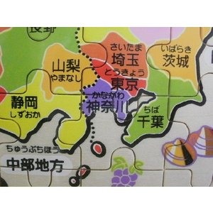 kyouzai-j_m-puzzle01_3.jpg