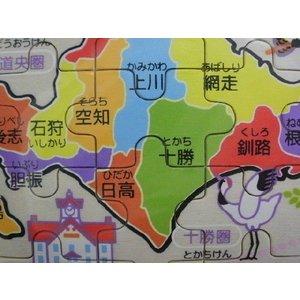 kyouzai-j_m-puzzle01_4.jpg