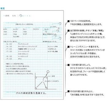 kyouzai-j_nakabayashi-b590a-p_3.jpg