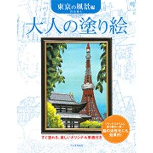 kyouzai-j_saku-277640.jpg