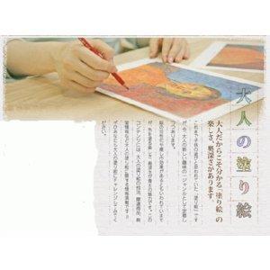 kyouzai-j_saku-277640_1.jpg