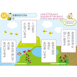 kyouzai-j_a007398_1.jpg